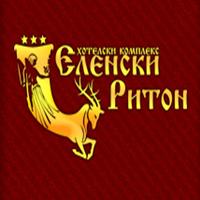 Хотелски Комплекс Еленски Ритон