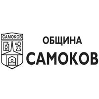 Община Самоков