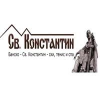 Комплекс Св. Константин, продава хотел Банско