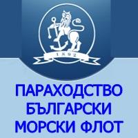 Параходство Български Морски Флот АД