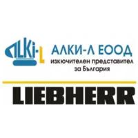 АЛКИ-Л ЕООД