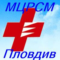Медицински център за рахабилитация и спортна медицина I Пловдив ЕООД