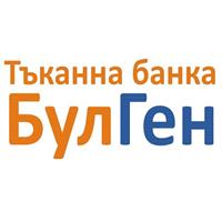 ТЪКАННА БАНКА - БУЛГЕН АД