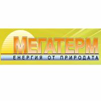 Мегатерм Цонев ЕООД