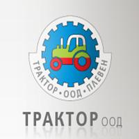Трактор ООД