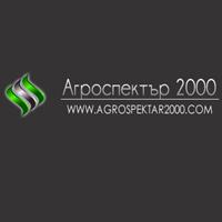 Агроспектър 2000 ЕООД