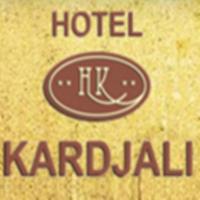 Хотелски комплекс Кърджали