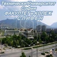 Факултет и Колеж Сливен към ТУ София