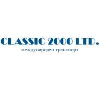Classic 2000 Ltd