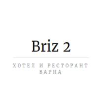 Хотел Бриз 2 гр. Варна
