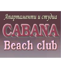 Комплекс Кабана бийч клуб