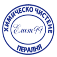 пералня елит 99 Варна