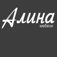 Мебели Алина
