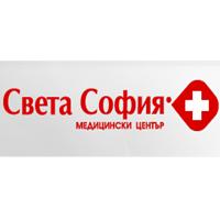 Медицински център Света София Бургас