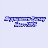 МЕДИЦИНСКИ ЦЕНТЪР - ЛОВЕЧ