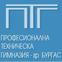Професионална Техническа Гимназия град Бургас