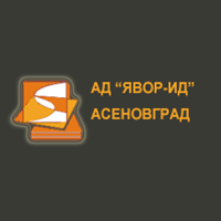 Явор-Ид АД