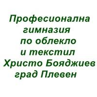 ПГОТ Христо Бояджиев Плевен