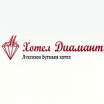 Хотел Диамант Казанлък