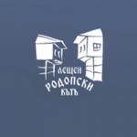 Къща за гости Родопски кът село Лещен