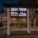 Хотел Вила Магус село Кладница
