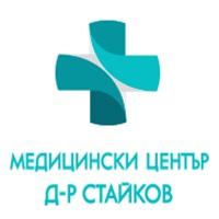 Медицински център д-р Стайков град Бургас