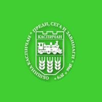 Община Каспичан