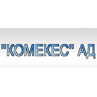 Комекес АД