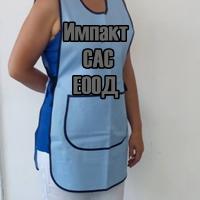 Импакт САС ЕООД