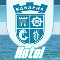 Хотел Каварна град Каварна