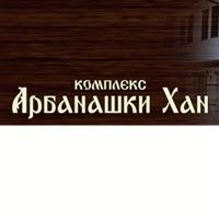 Комплекс Арбанашки хан